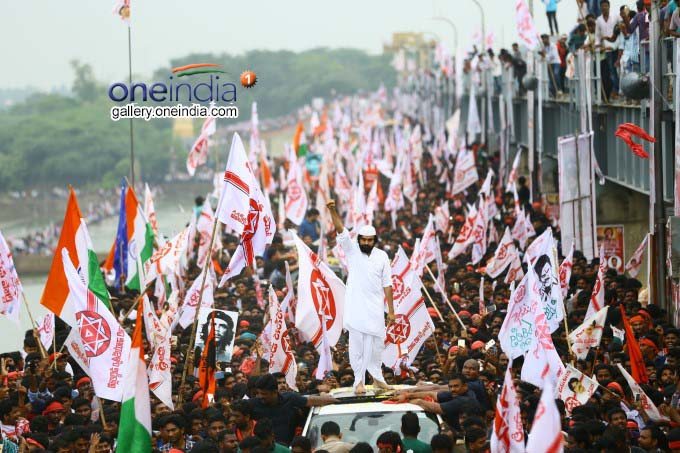 Jana Sena Party Kavathu At Dowleswaram Barrage