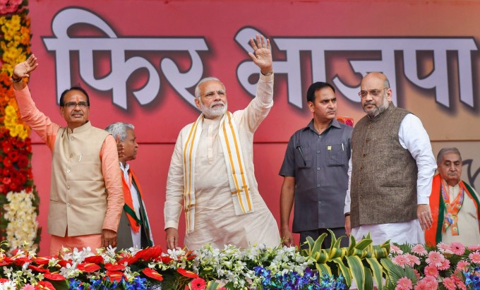 Photo Gallery: BJP Party Election Campaign In Madhya Pradesh 2018