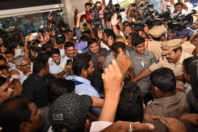 YSRCP Chief Jagan Mohan Reddy Discharged From Hospital