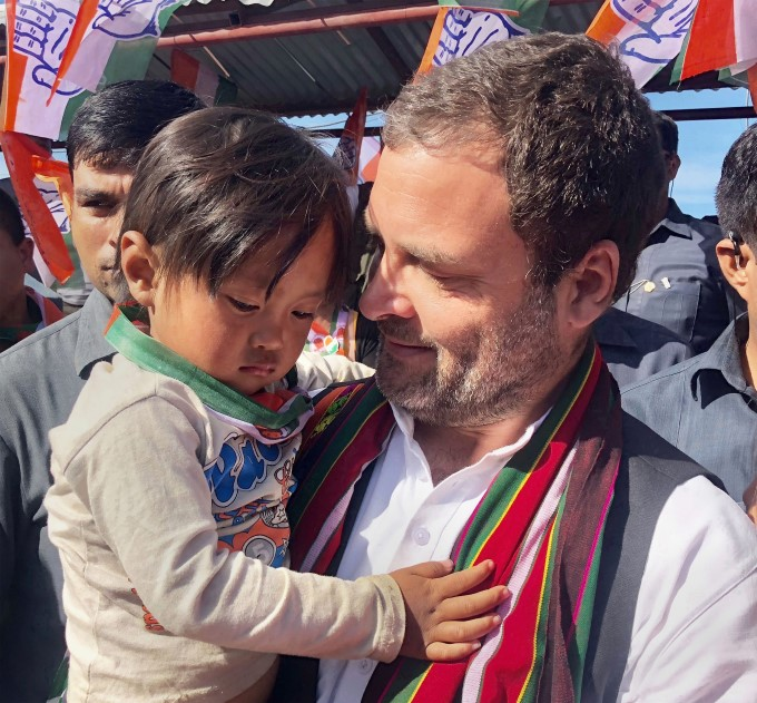 Congress Party Election Campaign In Mizoram 2018
