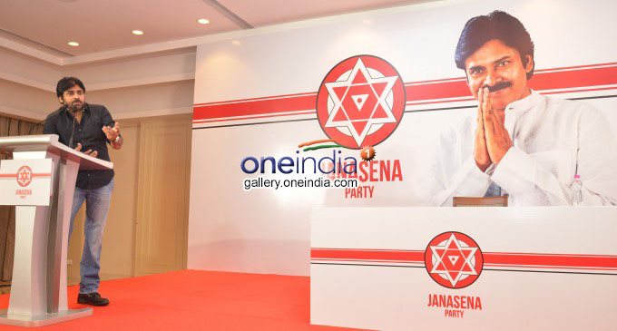 JanaSena Chief Pawan Kalyan Press Meet In Chennai