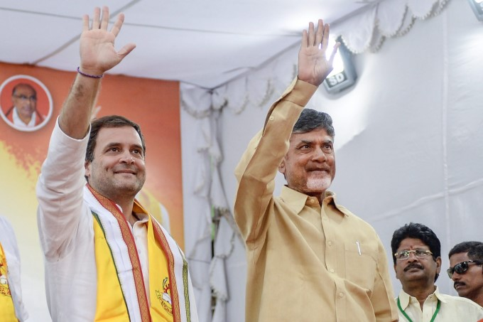 Congress Party Election Campaign In Telangana 2018