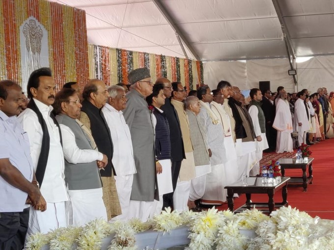 Rahul Gandhi, MK Stalin And Others During Swearing-In Ceremony