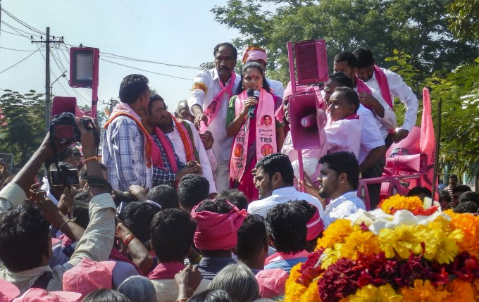 TRS Party Election Campaign In Telangana 2018