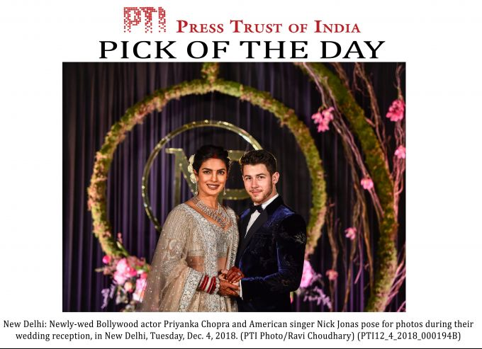 News In Photos (4 December 2018) | Photos Of Top News Today - Oneindia Gallery