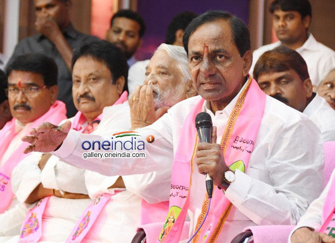 TRS Party Leaders Meeting At Telangana Bhavan In Hyderabad