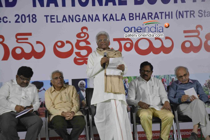 32nd National Book Fair-2018 In Hyderabad