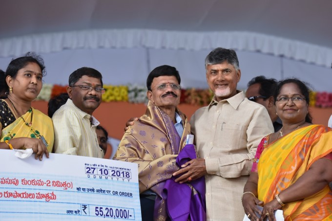 CM N Chandrababu Naidu And Bhuvaneswari Visits Adopted Village Komaravolu