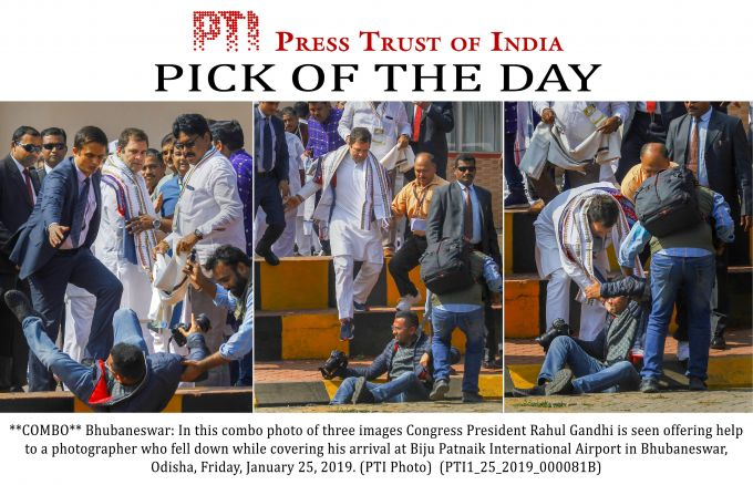 News In Photos (25 January 2019) | Photos Of Top News Today - Oneindia Gallery