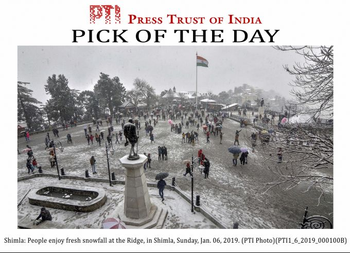 News In Photos (6 January 2019) | Photos Of Top News Today - Oneindia Gallery