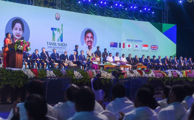 Tamil Nadu Global Investors Meet (GIM) 2019