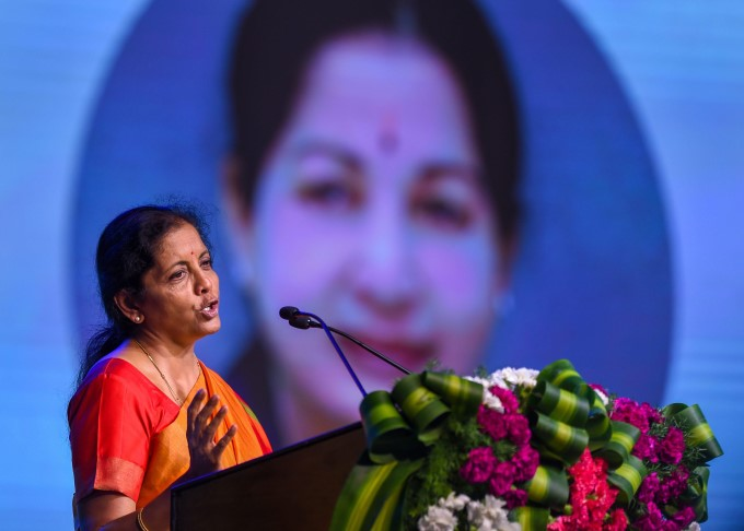 Tamil Nadu Global Investors Meet (GIM) 2019