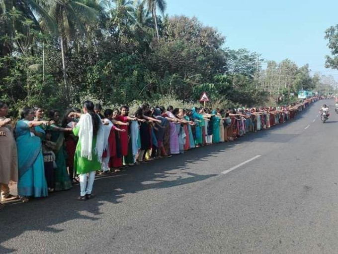 Women's Wall In Kerala For Equality