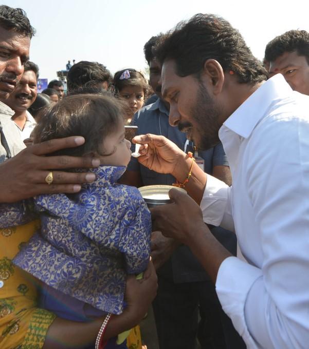 YS Jagan Mohan Reddy During Praja Sankalpa Yatra
