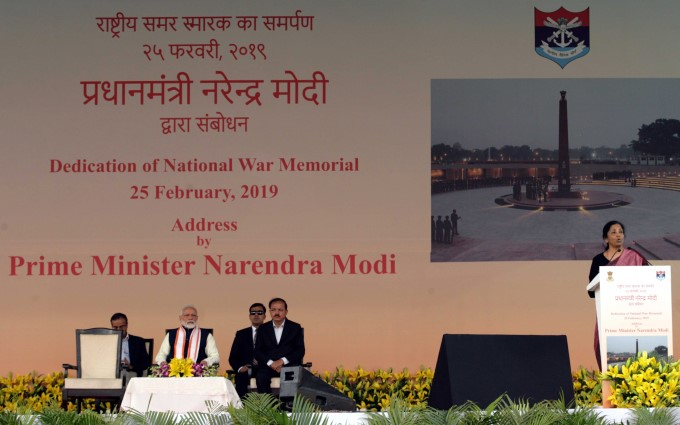 PM Narendra Modi Inaugurates National War Memorial