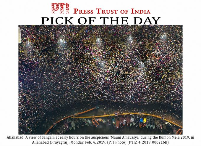 News In Photos (4 February 2019) | Photos Of Top News Today - Oneindia Gallery