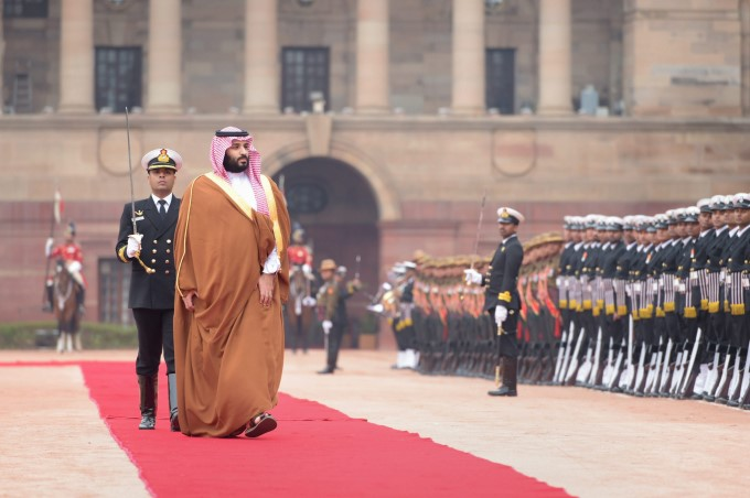 Saudi Prince Mohammed Bin Salman Two-Day India Visit