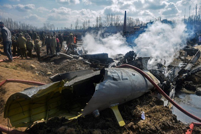 IAF MI-17 Chopper Crashes In Budgam District