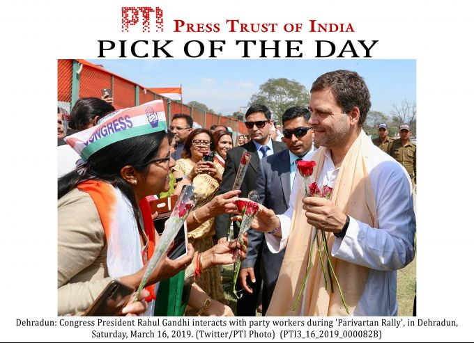 News In Photos (16 March 2019) | Photos Of Top News Today - Oneindia Gallery