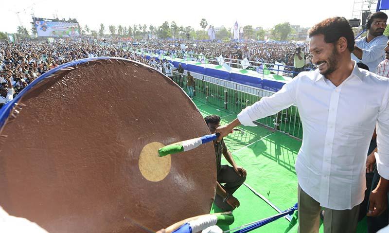 YSRCP Samara Shankharavam At Kakinada