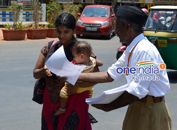 Karnataka Lok Sabha Elections - Champaign 2019