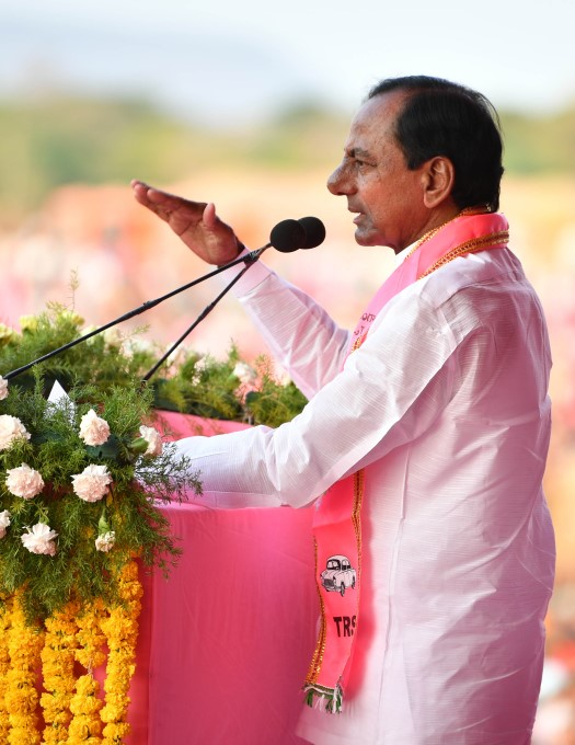 TRS Party Lok Sabha Election - Campaign
