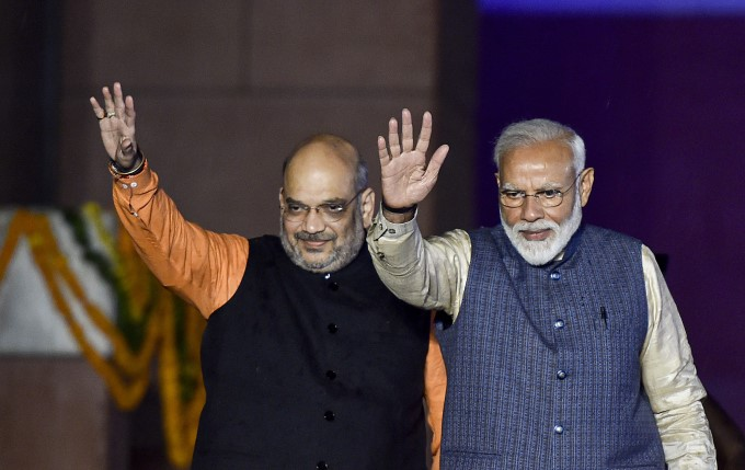 BJP Supporters Celebrate Party's Victory In Lok Sabha Election 2019