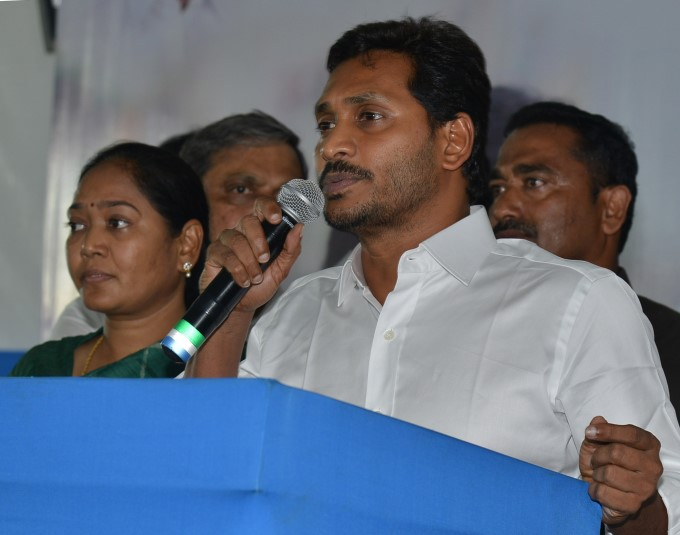 YSRCP Chief YS Jagan Mohan Address Media After Winning In AP Election