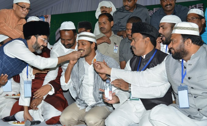 AP Chief Minister YS Jagan Mohan Reddy Participated In Iftar Party