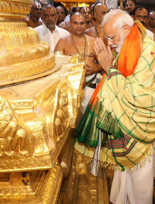 PM Narendra Modi Visit Lord Venkateswara Temple At Tirumala In Tirupati