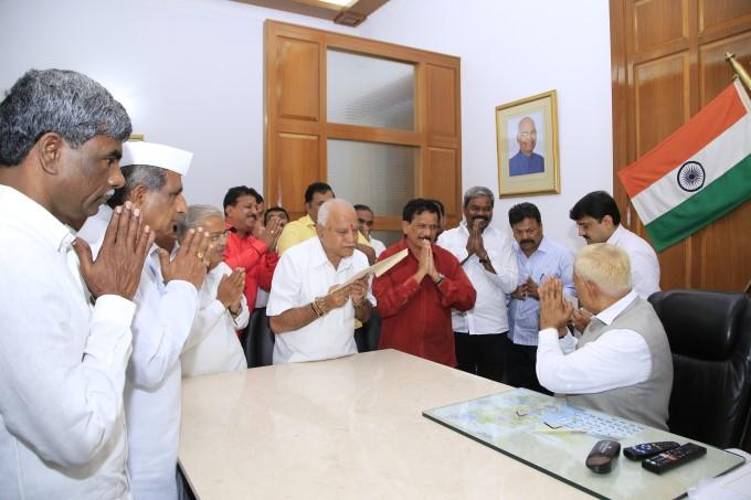 Karnataka Assembly Session 2019