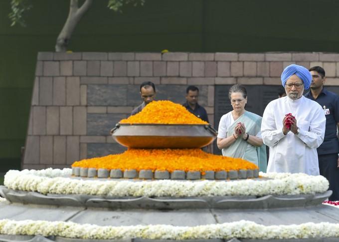 Rajiv Gandhi 75th Birthday Anniversary