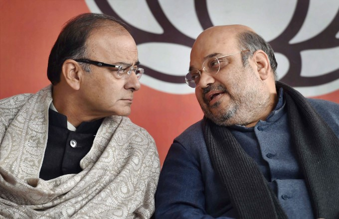Rare Photos Of Arun Jaitley