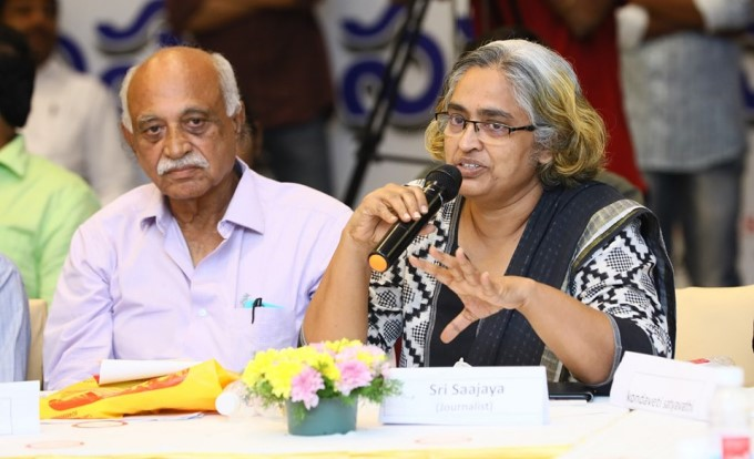 Jana Sena Party Round Table Conference On Nallamala Uranium Mining