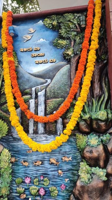ಪ್ರಕೃತಿವನ ಪಾರ್ಕ್ ಉದ್ಘಾಟನೆ ಮಾಡಿದ ಸಿಎಂ ಬಿಎಸ್ ಯಡಿಯೂರಪ್ಪ