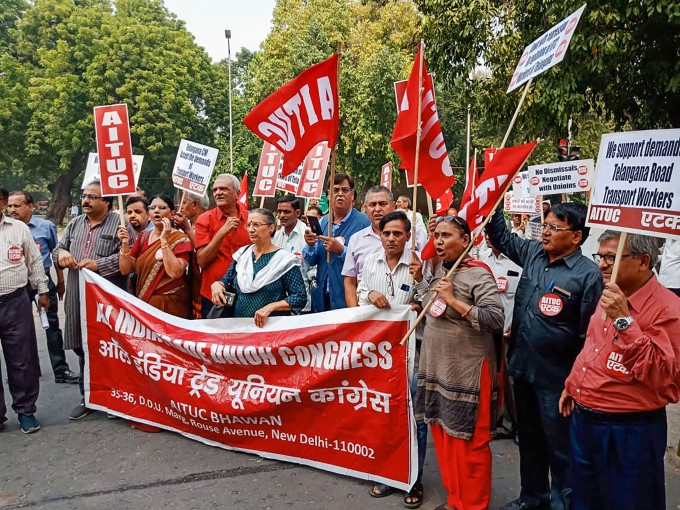 TSRTC Employees Strike Demanding Merger Of RTC With Govt
