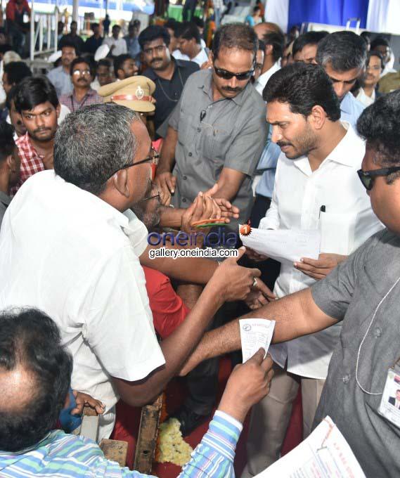 AP CM Jagan Mohan Reddy Inaugurates Grama Sachivalayam In Andhra Pradesh