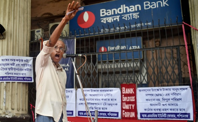 Nationwide Bank Strike Against PSB Merger
