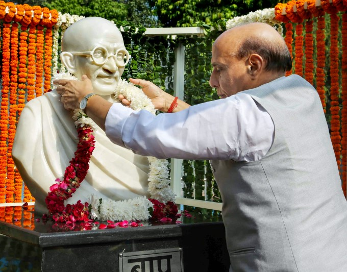 Mahatma Gandhi's 150th Birth Anniversary Celebration