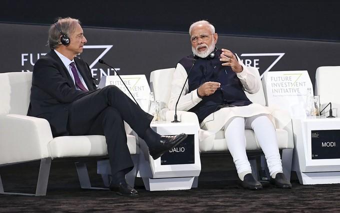 PM Narendra Modi 2 Day Visit To Saudi Arabia