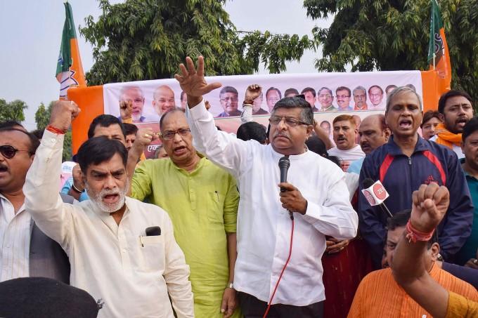 144th Birth Anniversary Of Sardar Vallabhbhai Patel