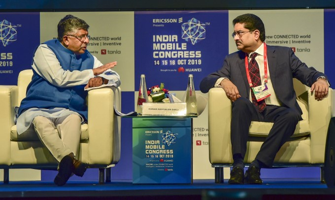 India Mobile Congress 2019