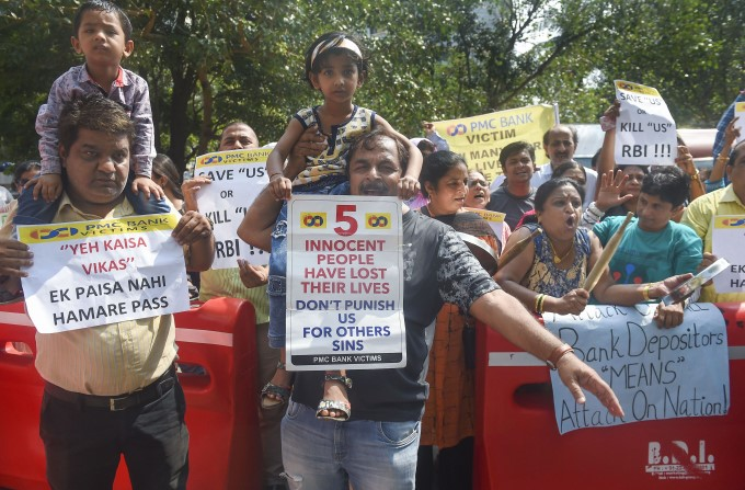 PMC Bank Customer Protest In Mumbai