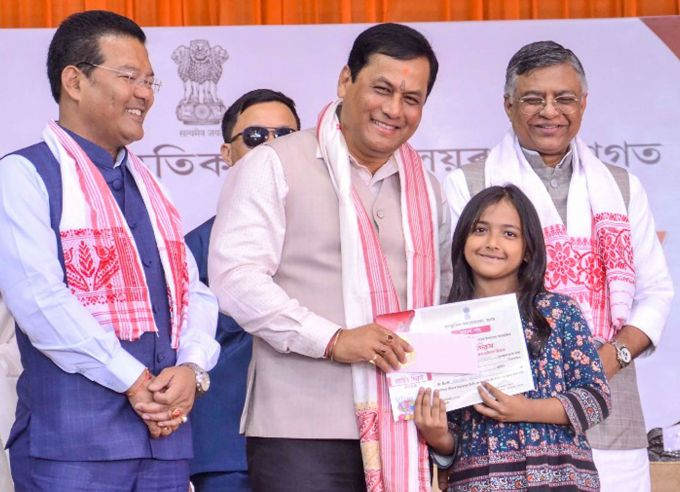 News In Photos (24 November 2019) | Photos Of Top News Today - Oneindia Gallery