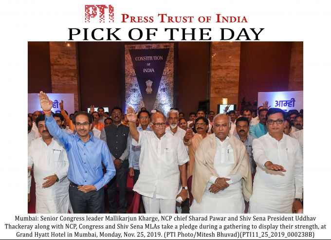 News In Photos (25 November 2019) | Photos Of Top News Today - Oneindia Gallery