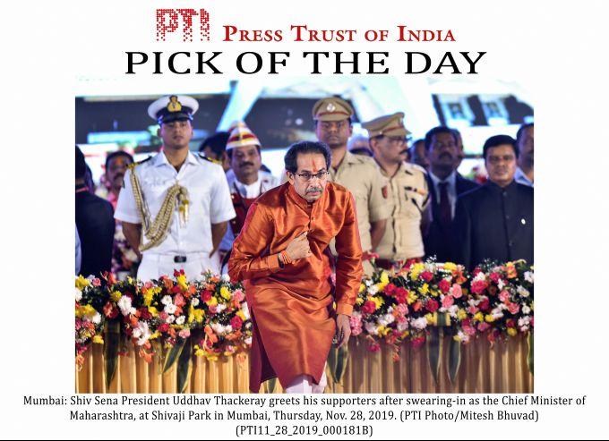 News In Photos (28 November 2019) | Photos Of Top News Today - Oneindia Gallery