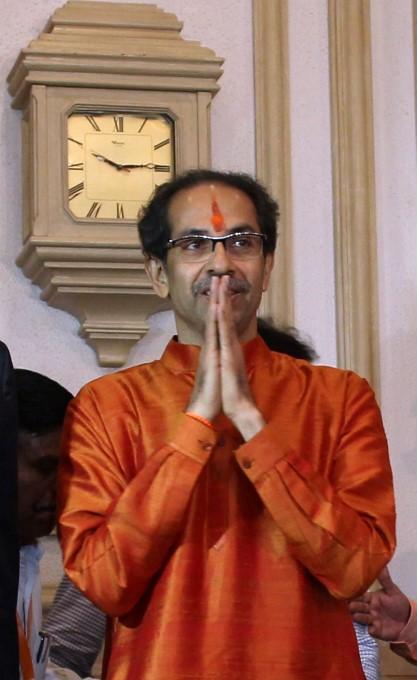 Uddhav Thackeray Sworn In As Maharashtra CM