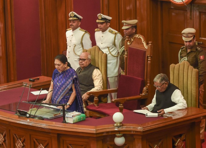 Constitution Day In India 2019