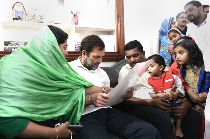 Rahul Gandhi 4 Day Visit To His Parliamentary Constituency