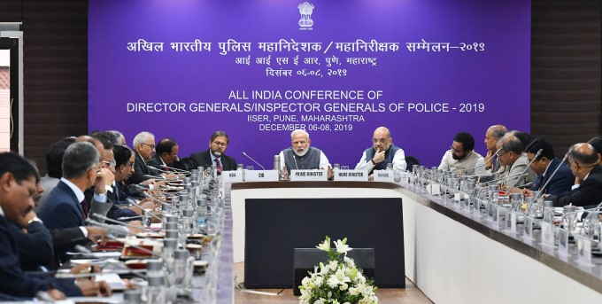 National DGPs And IGPs Conference 2019